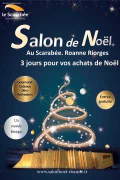 salon noel2016